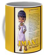 Imani, The Visionary Coffee Mug