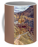 In A Far Land Coffee Mug