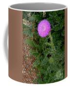 In Demure Profile Coffee Mug