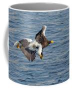 In Line Flying Coffee Mug