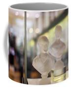 In London Museums 11 Coffee Mug