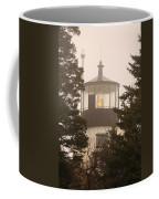 In The Fog Coffee Mug
