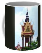 Independence Park 11 Coffee Mug
