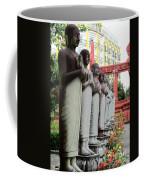Independence Park 16 Coffee Mug