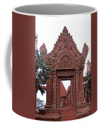 Independence Park 4 Coffee Mug