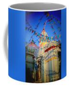 India Gate Woman Coffee Mug