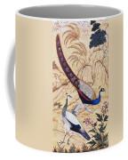 India: Peafowl, C1610 Coffee Mug