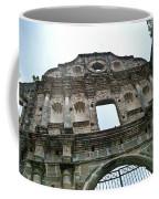 Inglasia De La Compania De Jesus 1 Coffee Mug
