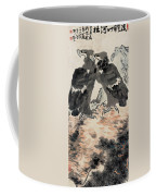 Ink Painting Eagle Coffee Mug