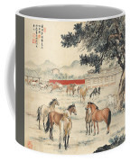 Ink Painting Horse Coffee Mug