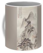 Ink Painting Landscape Coffee Mug