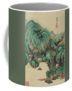 Ink Painting Mountain Thatched Cottage Coffee Mug