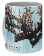 Ink Painting Plum Blossom Blue Coffee Mug