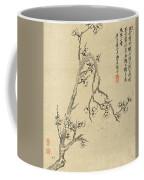 Ink Painting Plum Blossom Coffee Mug