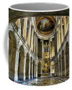 Inside Versailles  I  Coffee Mug