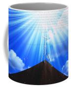 Inspiration 2 Coffee Mug