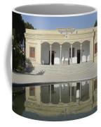Iran Yazd Zorastrian Fire Temple Coffee Mug