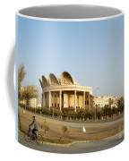 Isa Cultural Center - Manama Bahrain Coffee Mug