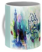 Islamic Calligraphy 330k Coffee Mug