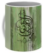 Islamic Calligraphy 77091 Coffee Mug