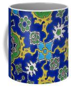 Iznik Tiles In Topkapi Palace Istanbul  Coffee Mug