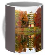 Jade Buddha Pagoda 4 Coffee Mug