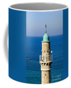 Jaffa, The Turret Of The El Baher Mosque Coffee Mug
