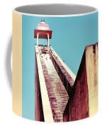 Jaipur Coffee Mug