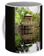 James E Grey Fishing Pier Coffee Mug