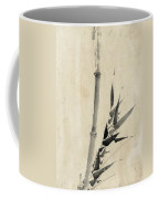 Japan: Bamboo, C1830-1850 Coffee Mug