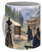 Japan: Cremation, 1890 Coffee Mug