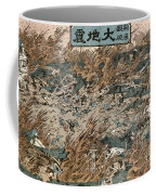 Japan: Earthquake, 1855 Coffee Mug