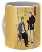 Japan: French Trade, 1861 Coffee Mug