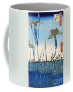 Japan: Iris Garden, 1857 Coffee Mug