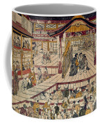 Japan: Kabuki Theater Coffee Mug