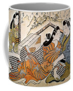 Japan: Lovers Coffee Mug