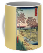 Japan: Maple Trees, 1858 Coffee Mug