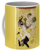 Japan: Sumo Wrestling Coffee Mug