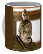 Japan: Warrior Statue Coffee Mug