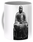 Japan: Zen Priest Coffee Mug