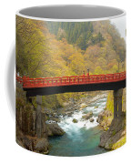 Japanese Bridge Coffee Mug