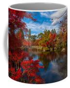 Japanese Foliage Coffee Mug