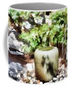 Japanese Garden 6 Coffee Mug