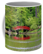 Japanese Garden Bridge  Coffee Mug
