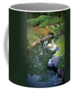 Japanese Garden Reflection Coffee Mug