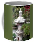 Japanese Garden Stone Lantern Statue Coffee Mug