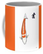Japanese Koi Doitsu Hariwake Feng Shui Metal Coffee Mug