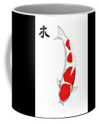 Japanese Koi Kohaku Feng Shui Wood Coffee Mug
