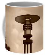 Japanese Lamp Coffee Mug