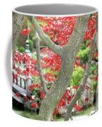 Japanese Maple Tree And Pond Coffee Mug